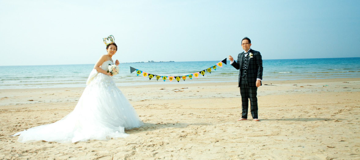 Shigematsu Happy wedding