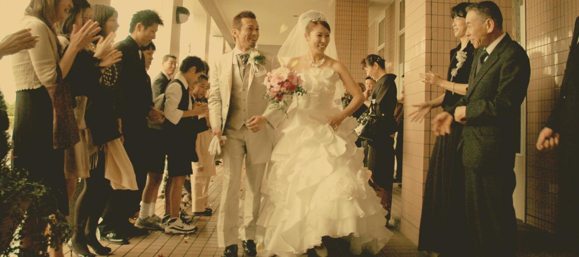Yamada Happy wedding