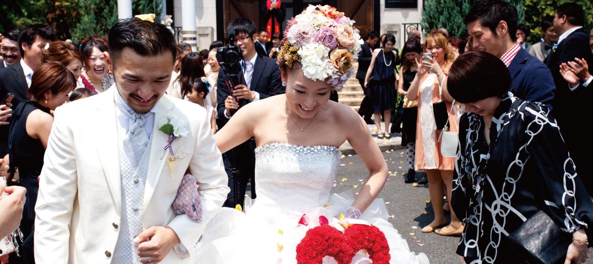 Yamaguchi Happy wedding